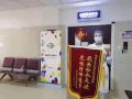 终于找到你!温州80后护士救人不留名,家属找了一个月!