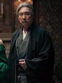 小姐姨父(赵镇雄 饰)