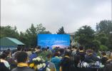 淄博举行第十七届海葬活动 53位逝者魂归大海
