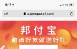小红书APP上兼职广告可信吗?温州一女子被骗50多万!