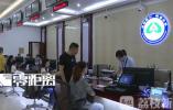 镇江:人脸识别自动报警 涉黑逃犯落网