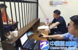 涉及赌资5.7亿元 杭州这个赌博犯罪集团被一锅端