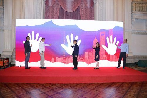 上海市学校少年宫科技嘉年华活动举行 庆祝上海解放70周年 童心?#27982;?#26410;来