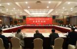 陈伟俊在永嘉代表团审议时强调:抢抓机遇当好都市融合发展先行者