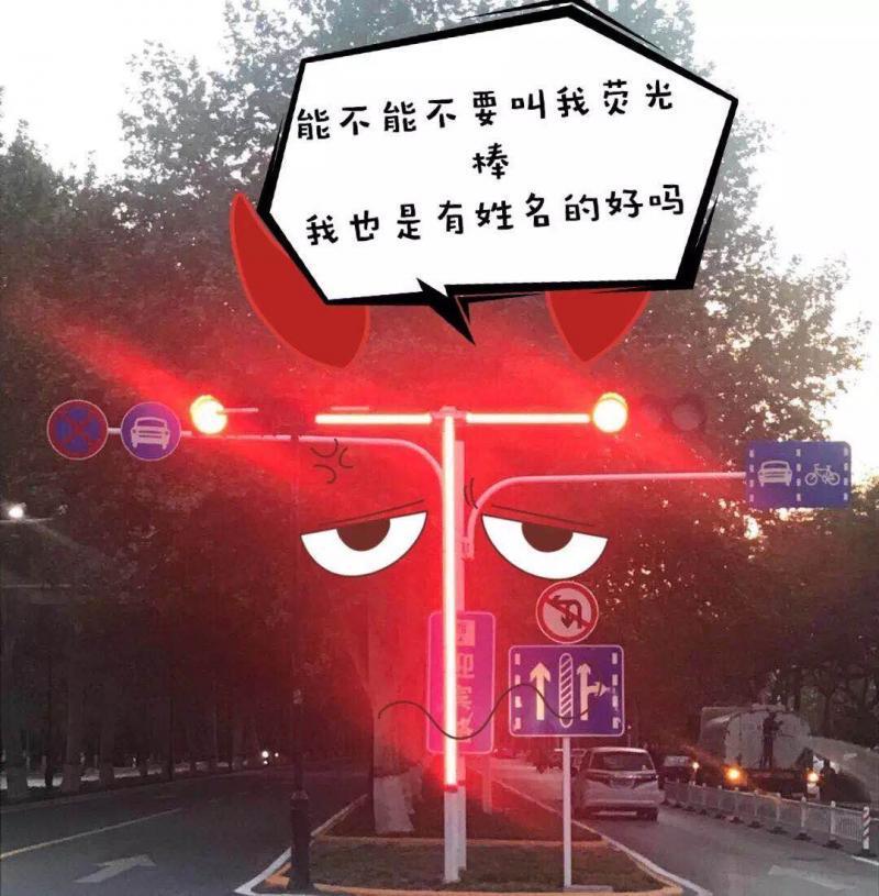郑州街头现灯杆会变色的信号灯 市民:再也不担心误闯红灯了