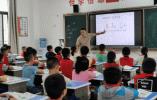 """杭州老师为贵州贫困学子打开一扇窗 让""""爱""""的阳光照进来"""