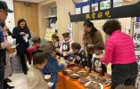 八大菜系在这个幼儿园齐聚一堂,孩子和家长化身大厨烹饪经典菜肴