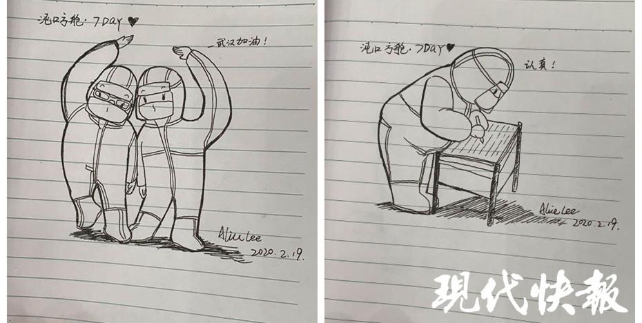 """穿着防护服的医生摇身变""""大白"""",这位患者的Q版漫画太暖心"""