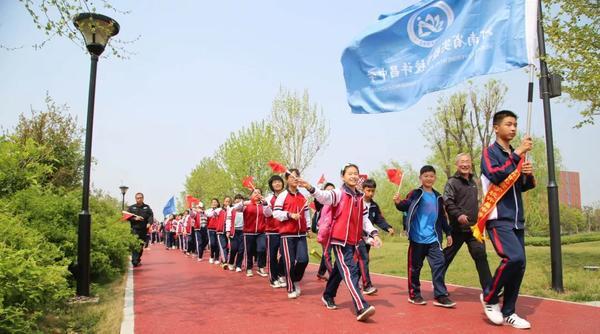8.6公里的行走课堂!河南省实验学校许昌中学举行研学实践活动