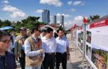 第三届中国新闻摄影周在山东日照开幕