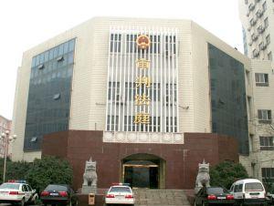 开封市中级人民法院