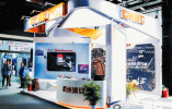 杭州消安亮相第六届世界互联网大会 展现数字化城市防火墙