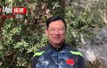 """陈老斯:南京人见面问候""""瘦赖"""",期待打造""""向上""""的自己"""