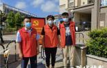 """一家三口穿上""""志愿红"""",南京这个5万人社区来了一批硬核志愿者"""