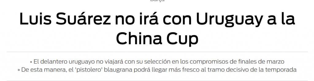 西媒:苏亚雷斯或将缺席中国杯