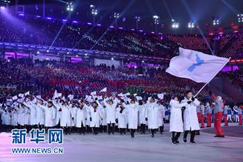 朝鲜和韩国体育代表团共同入场