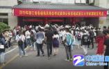 2019浙江省公务员招录工作举行笔试 21万考生竞争4829个职位