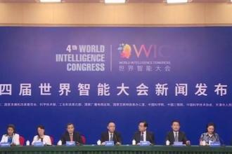 """世界智能大会如何""""云打卡""""?可使用MR混合现实技术观展"""