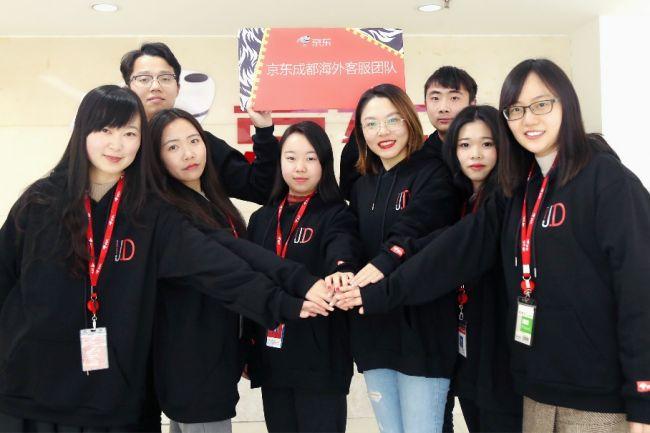 京东海外客服用英语、西语、俄语让全世界聆听京东
