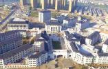 9月开学!北师大台州实验学校新学期招生计划公布