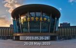 外向度持续提升 第十届中国(永康)国际门博会招展火热