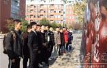 南京市国防教育图片巡回展走进浦口高校