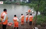 【视频】河边光有女人衣物和鞋子,却不见人影 高邮警方正在打捞