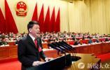 山东省十三届人大二次会议举行第二次全体会议