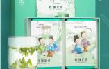 春茶牵手博物馆打造高颜值产品 且将新装试新茶
