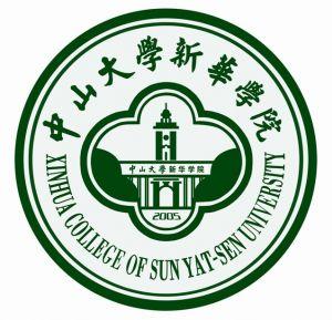 中山大学新华学院校徽