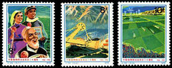 宁夏回族自治区成立20周年纪念邮票
