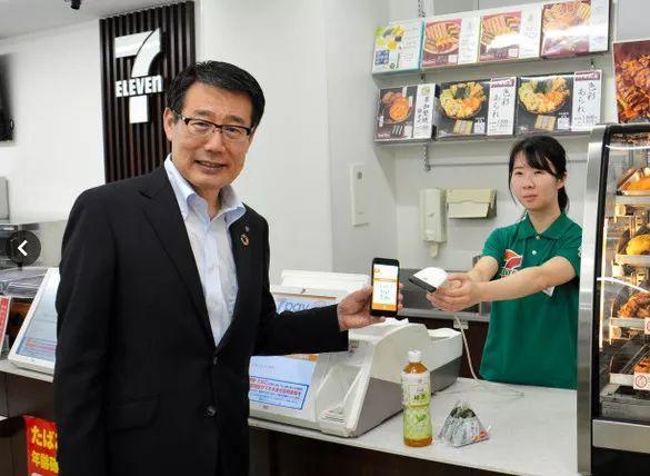 日本手机支付刚运营就出事 约900名用户手机被盗刷