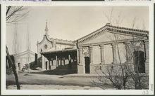 乔治·厄内斯特·莫理循拍摄的古凉州