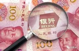 中国最有钱的三个地方,比北上广还要富裕