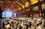 尼山世界儒学中心成立 刘家义出席成立会议并讲话