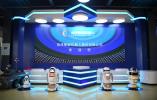 新舊動能轉換現場觀摩會|創澤智慧機器人公司:年産智慧機器人4000台,創造引領智慧潮流