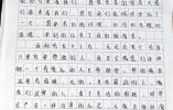 100位贵州结对学子写信给宁波爸妈
