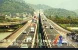 清明假期首日 宁波交通出行:地方道路空 高速公路堵
