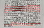 被告:河南水灾急回老家 申请尽速调解 江阴法院马上办