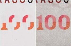 防伪标识四:胶印对印图案。