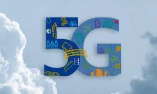 华为CWR@Digital解决方案助力中国联通打造5G全场景AI运营平台