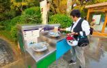 """【走向我们的小康生活】""""秋天的第一杯温水"""",徐州金龙湖宕口公园内免费畅饮!"""