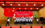 温州滨海高级中学举行庆祝建党100周年大合唱比赛