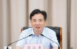 浙江省第一生态环境保护督察组进驻杭州 举报电话和邮箱公布!