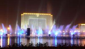 亚洲第一大音乐喷泉