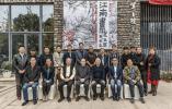 """第六届""""江南画风""""中国书画摄影名家邀请展 助推大云镇美丽城镇创建"""