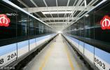 苏州全国率先延长春节假期,2月9日前不得复工复业