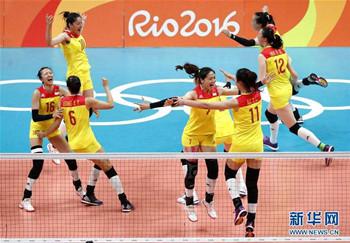 中国女子排球队