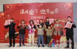 宁波机场发布春节出入境提醒:1月26日和30日客流量较大