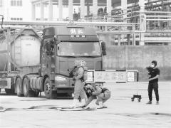 石市开展危化品 事故应急救援演练